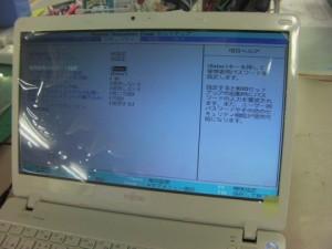 c049299f-s