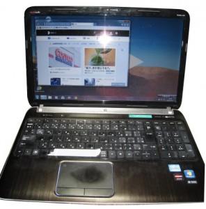 パソコンお直し隊HP PAVILION DV6
