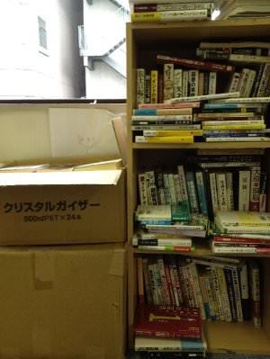 パソコンお直し隊の本棚