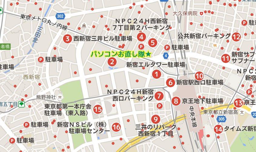 近隣の駐車場マップ