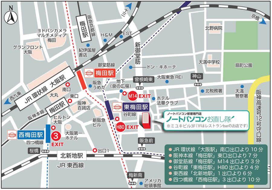 大阪梅田店までの地図