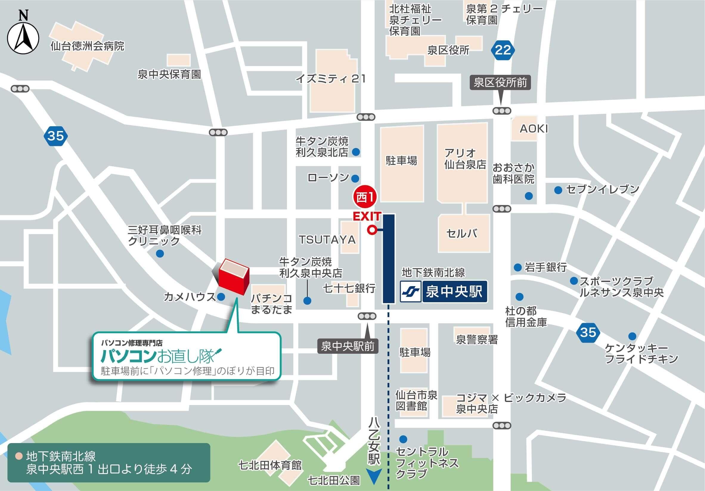 仙台店までの地図