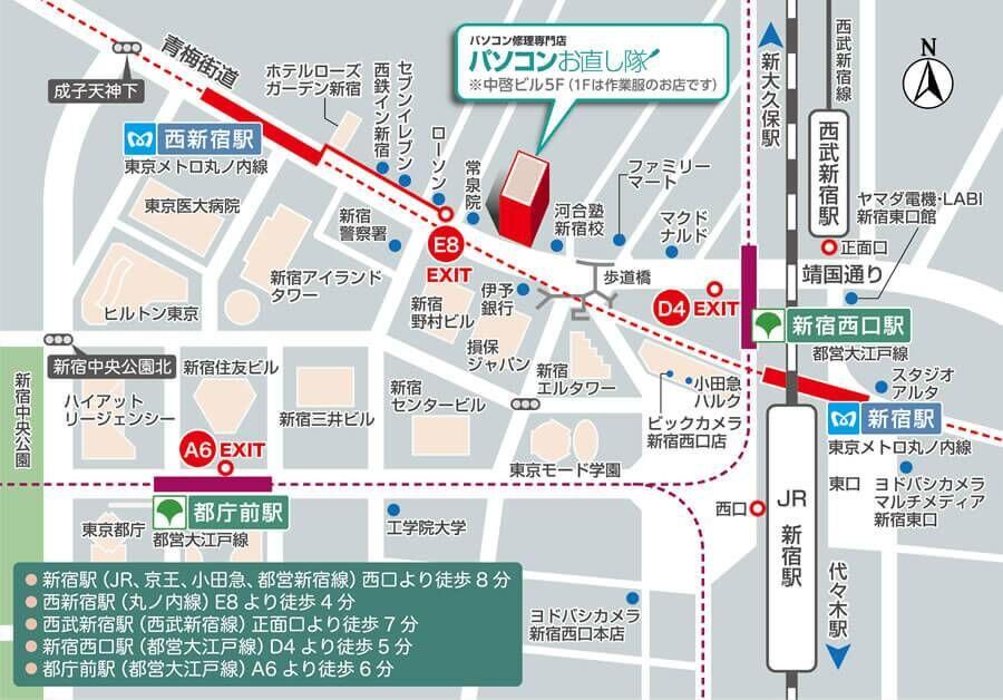 新宿までの地図