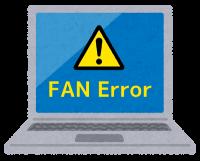 FAN Errorと表示されて起動しない